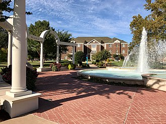 University of Central Arkansas - Harding Plaza in front of Irby Hall.