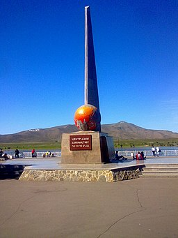 Asiens midt i byen Kyzyl.