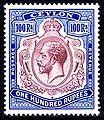 Ceylon 100R stamp.jpg