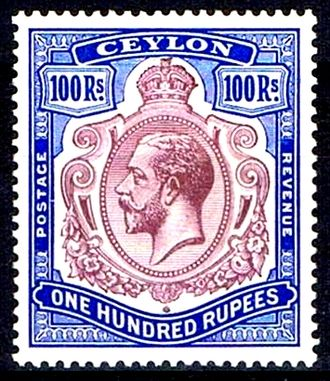 Postage stamps and postal history of Sri Lanka - A mint high value 100 Rupee key type stamp of Ceylon.