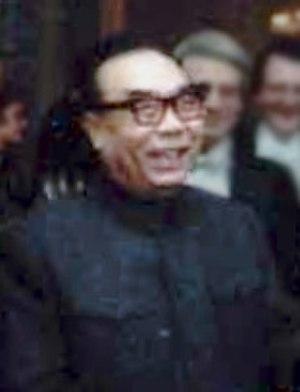 Chai Zemin - Chai Zemin
