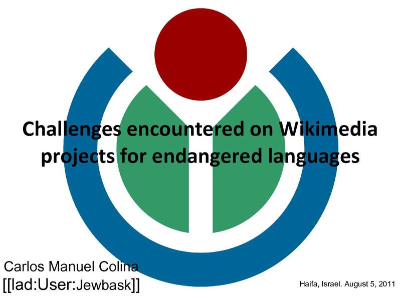 File:Challenges encountered on Wikimedia projects in endangedered languages.pdf