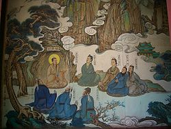 Changchun-Temple-Master-and-disciples-painting-0316.jpg