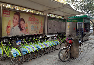 Changde - One of Changde's many public bike rental stations on Renmin street.