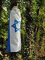 Chenstochov ------- Jewish Cemetery of Czestochowa ------- 71.JPG