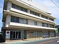 Chiba Kogyo Bank Ohara Branch.jpg