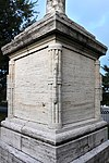 Chicago, balbo monument, 02.jpg