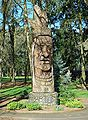 Chief Kno-Tah verticle - Hillsboro, Oregon.JPG