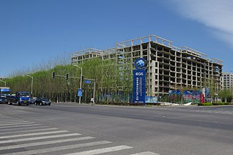 Shunyi District - China Geographic Information Science and Technology Industrial Park
