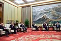 China Vice Premier Zhang Speaks With Secretary Kerry and Team During Meeting in Beijing.jpg