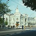 Chisinau City Hall (1980). (12814095274).jpg