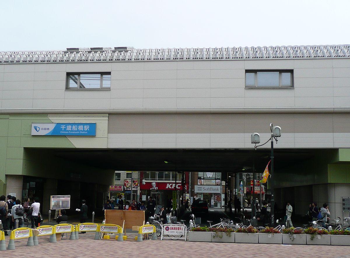 梅 昭和 期 小田原