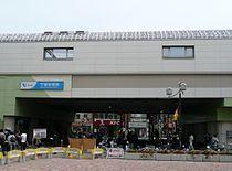 Chitose-Funabashi-Sta-N.JPG