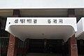 Chittagong University Library (08).jpg