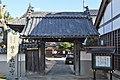 Chomei-ji Temple in Kyotango city.jpg