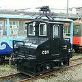 Choshi-Electric-Railway-deki3.jpg