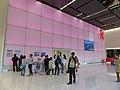 Chukyo TV headquarters decorated like Evangelion - 1.jpg