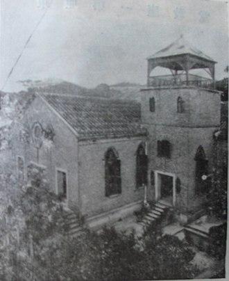 Church of Heavenly Peace, Fuzhou - Heavenly Peace Church in the early 20th century