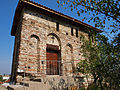 Church of St John the Baptist Asenovgrad TB 3.jpg