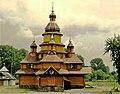Church of the martyrs of Boris and Hlib. Zhydachiv. Lviv region..JPG