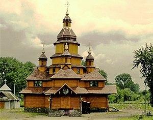 Zhydachiv - Image: Church of the martyrs of Boris and Hlib. Zhydachiv. Lviv region