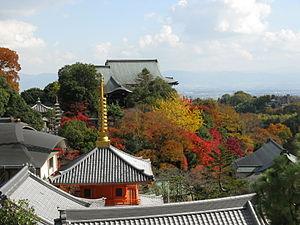Chōgosonshi-ji - Temple buildings