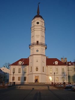 City Hall, Mahiloŭ (2009).jpg