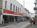 Closed Woolworths, Market Street, Falmouth - geograph.org.uk - 1376510.jpg