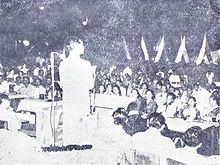 Closing Ceremony of First IFF Dunia Film 15 May 1955 p9.jpg