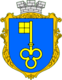 Coat Of Arms of Zhuravno.png