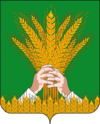 Coat of Arms of Kiknursky district.png