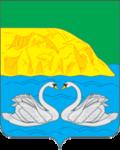 Coat of Arms of Lebyazhye.png