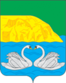 Coat of Arms of Lebyazhye.png