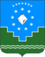 Coat of Arms of Mirninskiy rayon (Yakutia).png
