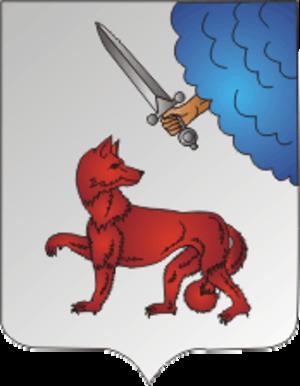 Mstsislaw - Image: Coat of Arms of Mscisłaŭ, Belarus
