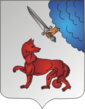 Coat of Arms of Mscisłaŭ, Belarus.png