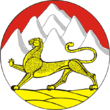 Coat of Arms of North Ossetia-Alania.png