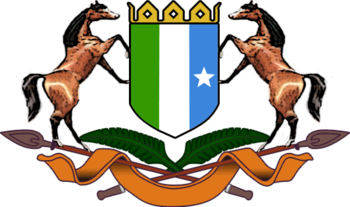 English: Coat of arms of the state of Puntland...
