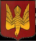 Герб Старой Ладоги— сокол, падающий вниз (герб Рюрика)