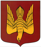 https://upload.wikimedia.org/wikipedia/commons/thumb/5/52/Coat_of_Arms_of_Staraya_Ladoga_(Leningrad_oblast).png/160px-Coat_of_Arms_of_Staraya_Ladoga_(Leningrad_oblast).png