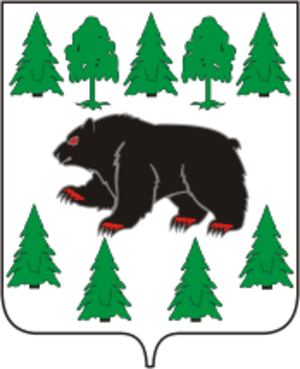 Turinsk - Coat of arms of Turinsk