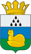 Coat of Arms of Uvatsky District (2014).png