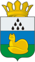 Coat of arms of Uvatsky District