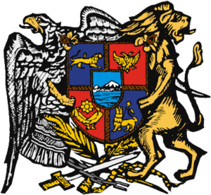 Coat of arms of Armenia -  Coat of Arms of the First Republic of Armenia 1918.