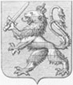 Coat of arms of Hessen (1890).png