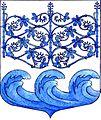 Coat of arms of Vyritskoe urban settlement, Gatchinsky District, Leningrad Oblast, Russia.jpg