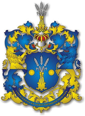 Tereshchenko family - Image: Coat of arms of the Tereshchenko family