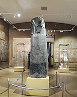 Code of Hammurabi - replica in Pushkin museum 01 by shakko.jpg