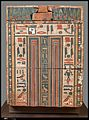 Coffin of Nakhtkhnum MET DP354912.jpg