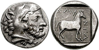 Amyntas III of Macedon King of Macedonia